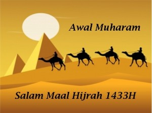 Maal Hijrah 2011 Wishes